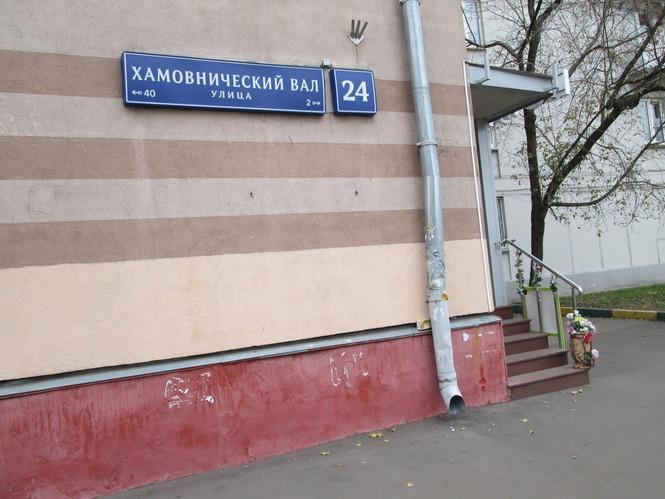 комиссионные магазины в москве сдать одежду адреса деньги сразу в юао лайм займ личный кабинет телефон горячей линии